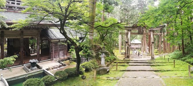 福井(永平寺・平泉寺白山神社)