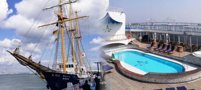 横浜 乗船等の湾岸でのイベント