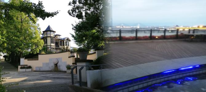 横浜その他の施設