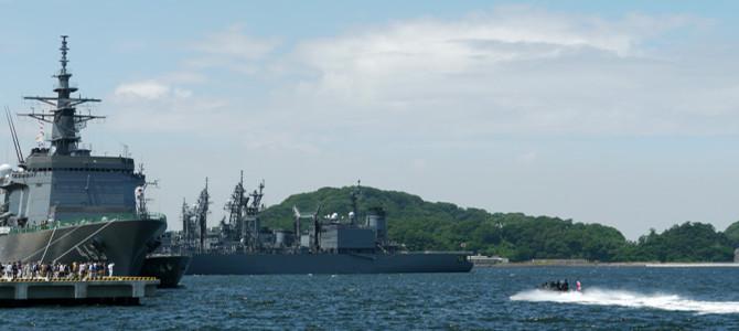 横須賀 海上自衛隊一般公開