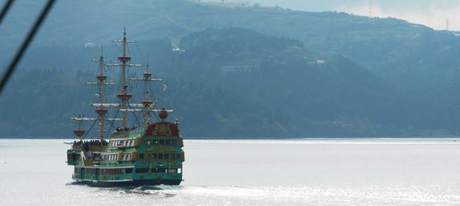 箱根 芦ノ湖 海賊船に乗って・・