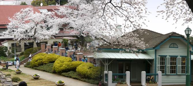 元町公園・山手公園