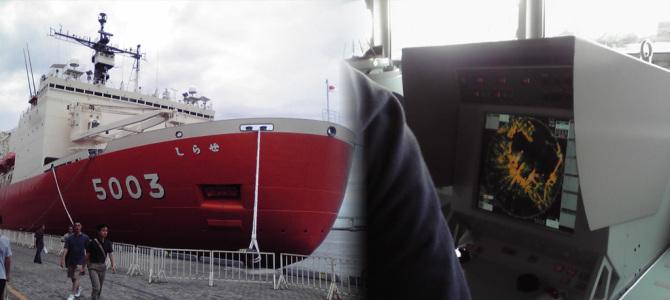 南極観測船しらせ 艦内見学