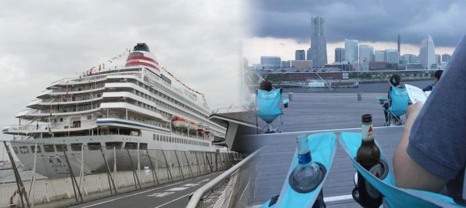 横浜港大さん橋と寄港船