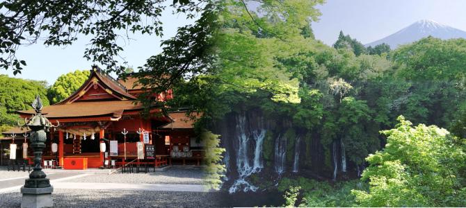 富士山周辺の神社、滝、牧場、花畑など