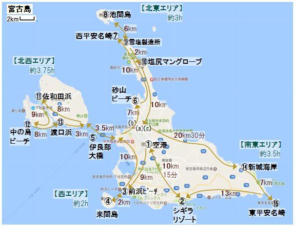 map_miyakojima